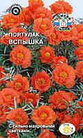 Семена Портулак Вспышка 0,06 г Седек