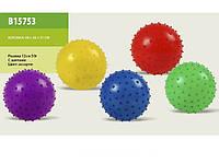 Развивающие мячики с шипами (12 см),1 шт