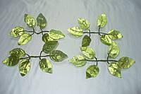 Листочек розы зеленое  золото, фото 1