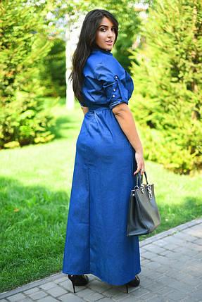 Платье рубашка БАТАЛ  пояс 20/8060, фото 2