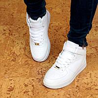 Кроссовки мужские Nike Air Force высокие белые 41 размер, люкс качество