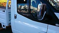 Накладки на зеркала Ford Transit 2000+ (нержавейка)