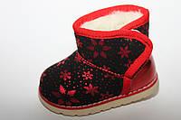 Детская обувь оптом.Зимние угги для девочек от Y.TOP разм (с 23-по 28)