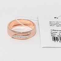 Серебряное позолоченное обручальное кольцо