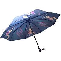 Зонт женский Doppler Tiffany 74457C полный автомат