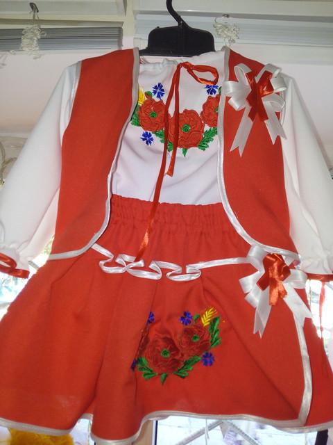 Український національний костюм: «стилізовані»