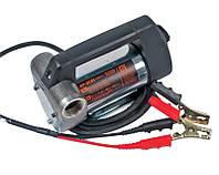 BP-DC65 12/24В, 45/65 л/мин - насос для ДТ