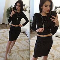 Женский костюм велюровый черный