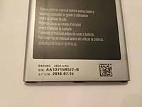 Аккумулятор  (2600mAh) Samsung S4 / i9500 / EB-B600BC / EB485760LU Original