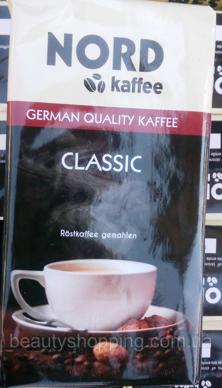 Nord Kafee Classic кофе молотый 500g Германия