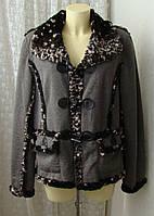 Куртка мягкая шубка двухсторонняя р.52 7130