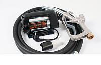 Alpha AC-45, 220В, 45 л/мин - комплект для перекачки ДТ