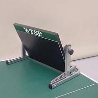 Возвратная доска для настольного тенниса TSP