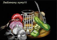 Славянские традиции СБ-0468 Куму, схема под бисер
