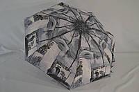 """Маленький механический зонтик с качественным каркасом от фирмы """"RIVER""""., фото 1"""