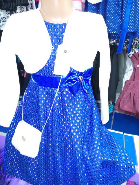Юбки,платья,сарафаны для девочек