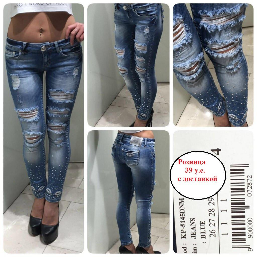 Женские джинсы турция