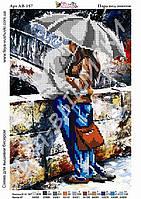 Фея Вишивки АВ-157 Пари під парасолькою, схема під бісер