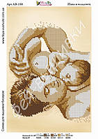 Фея Вишивки АВ-158 Тато і дитина, схема під бісер