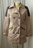 Куртка короткий плащ Kelyna Paris р.44 7132