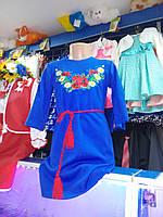 Синее детское платье с вышивкой на 5 - 10 лет