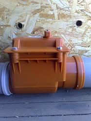 Обратный клапан для канализации d 110