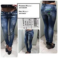 Зауженные  джинсы Amnesia   Турция