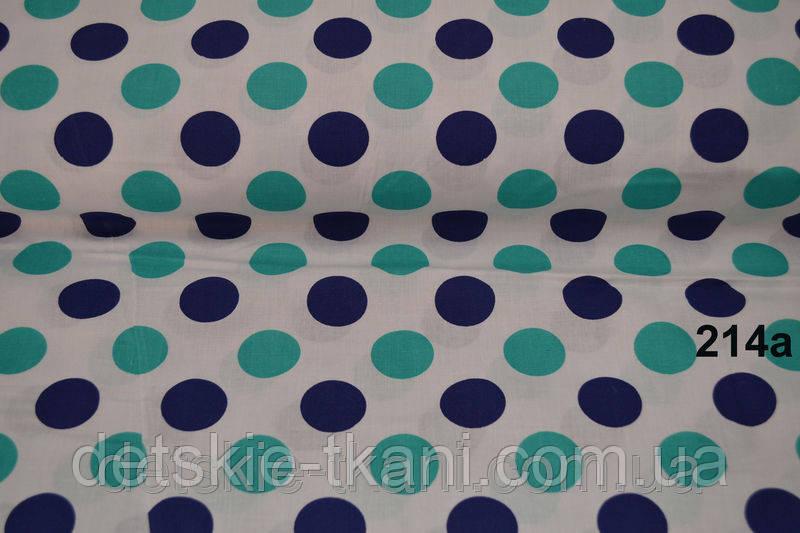 Лоскут ткани №214а размером  40*50см