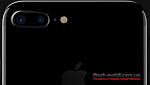 Презентация Apple 07.09.2016