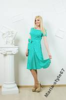 Платье летнее горох. Размеры от 42 до 50