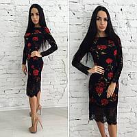 Оригинальное платье, облегающие, низ платья и рукава декорирован гипюром