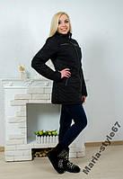 Куртка демисезон. Размеры 42 _ 52-54