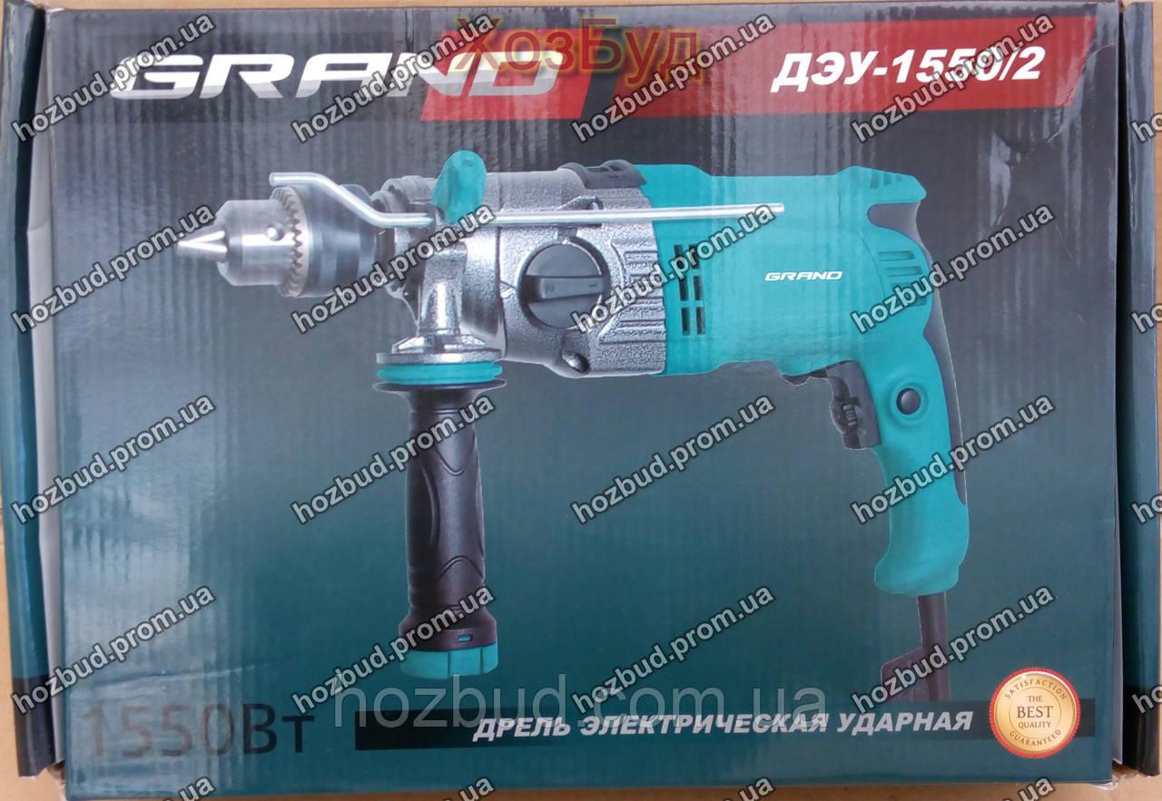 Дрель GRAND ДЭУ-1550/2 (2 скорости)
