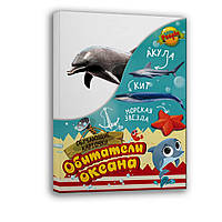 Комплект обучающих карточек для раннего развития ребенка