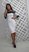 Женское элегантное платье-миди с кружеом (4 цвета)