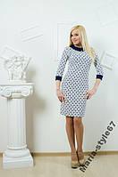 Женское платье с воротником. Размеры от 42 до 50