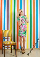 Платье летнее с воротником. Размеры от 42 до 50