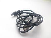 Micro USB кабель для Hummer H1+, H5 подовжений