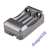 Зарядний для акумуляторних батарейок АА і AAA, фото 2
