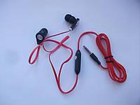 Навушники для Hummer H1+, H5