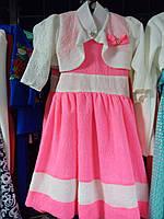 Яркое платье для девочки 4 - 7 лет