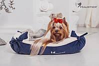 Лежак-трансформер для мелких пород собак и кошек Haustier Royal Blue