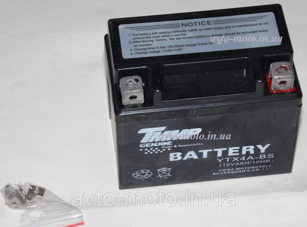 Аккумулятор 12v4a.h пастовый 113/70/86 TMMP