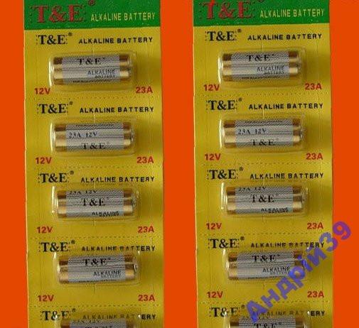 Батарейка Alkaline 12V 23A