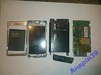 Запчастини для якогось телефону Nokia серії N