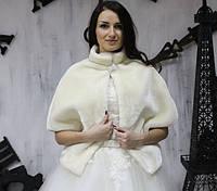 Свадебная шубка Жилет мутон