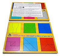 Методика Никитиных Сложи квадрат 2 уровень, 12 квадратов. Материал: дерево. Размер: лист А-3, фото 1
