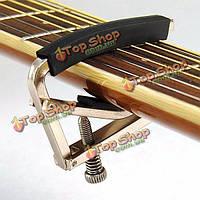 Триггер мелодия быстрой смены ключа зажим Capo для акустической электрической классической гитары