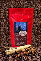 Свежеобжаренный кофе в зернах Колумбия без кофеина 100 гр