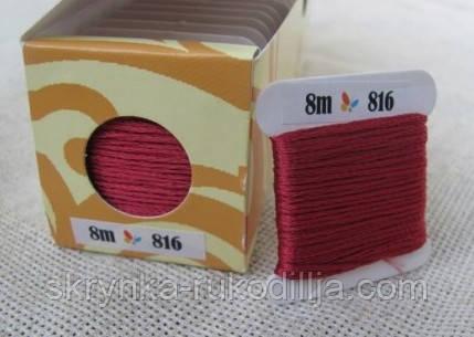 Шовкове муліне 816 (Sunny Silk) Південна Корея